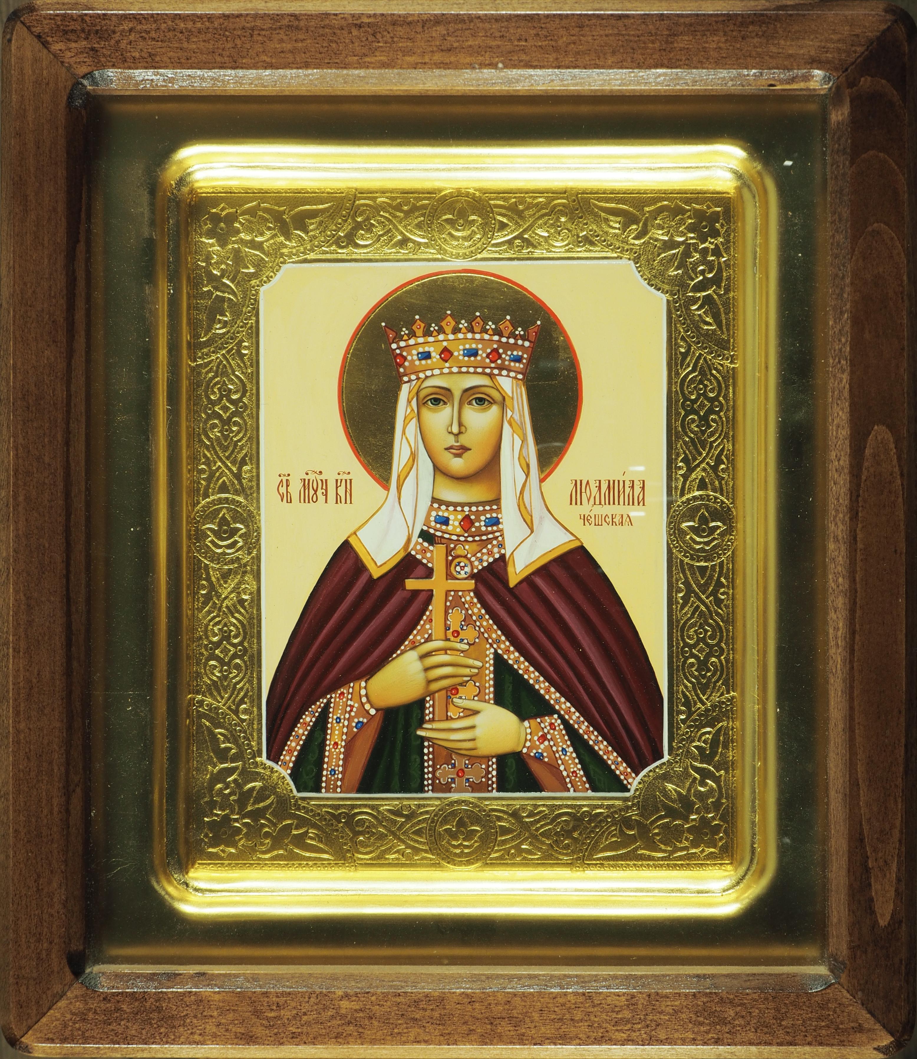 икона святой людмилы фото и значение построить непосредственно две