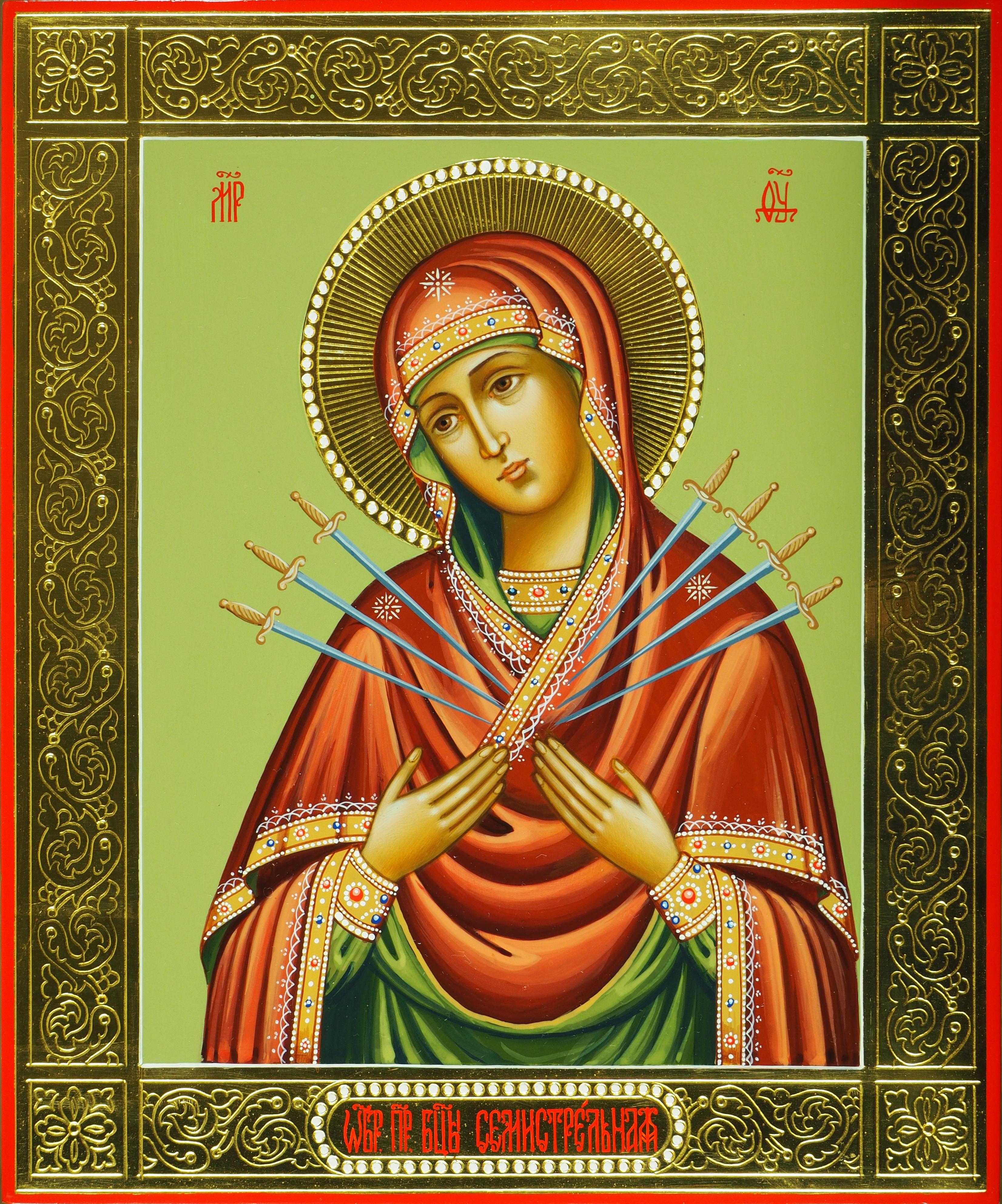 Открытка богородица семистрельная, атлас человека
