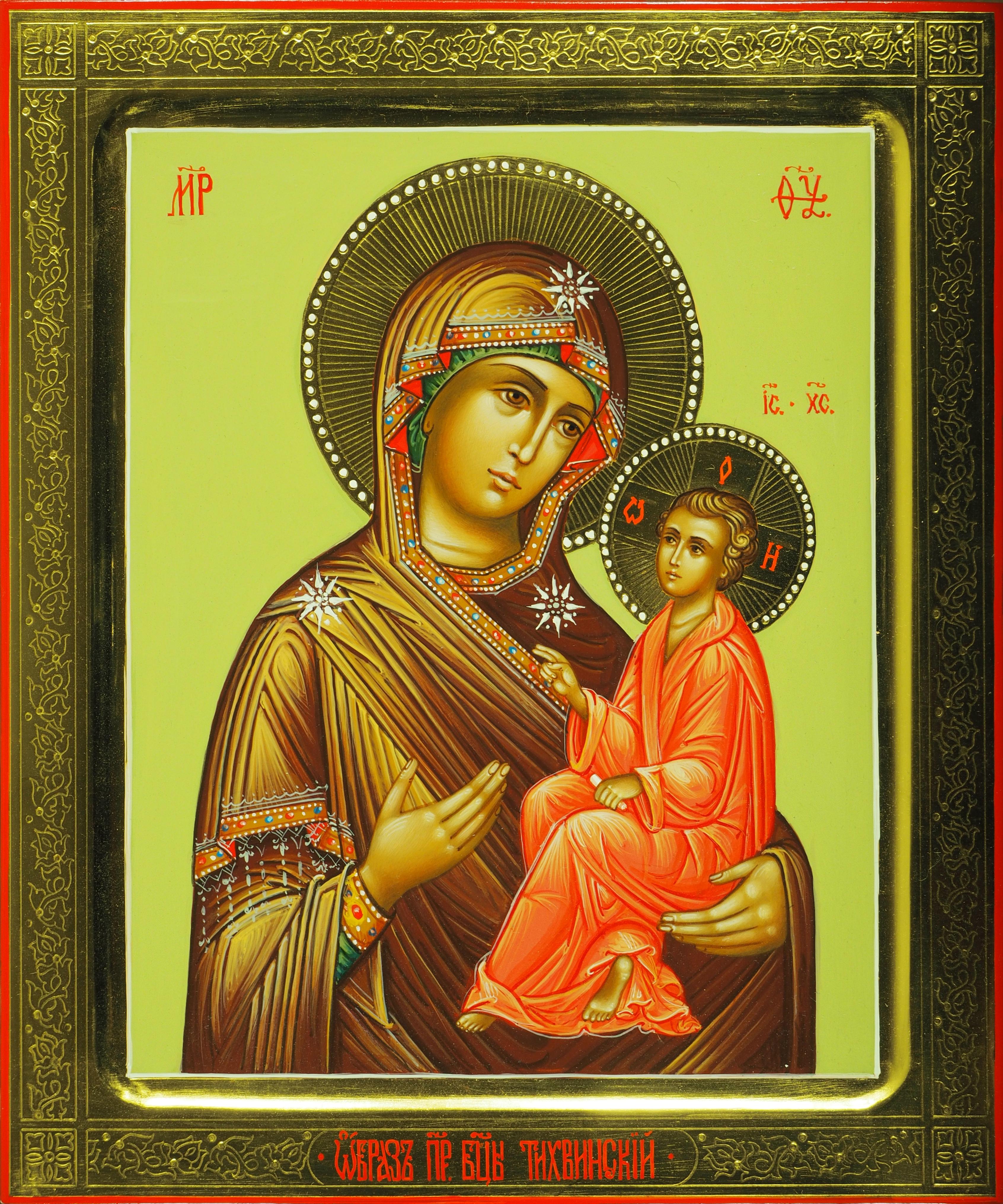 Тихвинская икона пресвятой богородицы фото